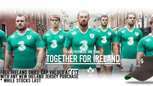 Ireland jersey special offer